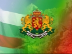Bulgaria's National Holiday - 3rd of March